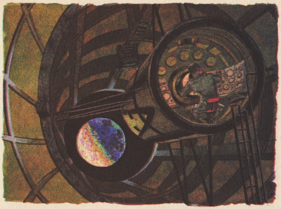 A Fall Of Moondust READER'S DIGEST