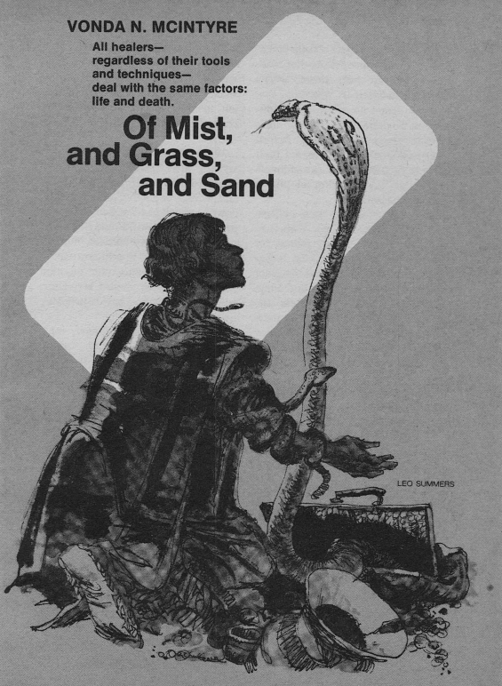 Of Mist And Grass And Sand by Vonda N. McIntyre