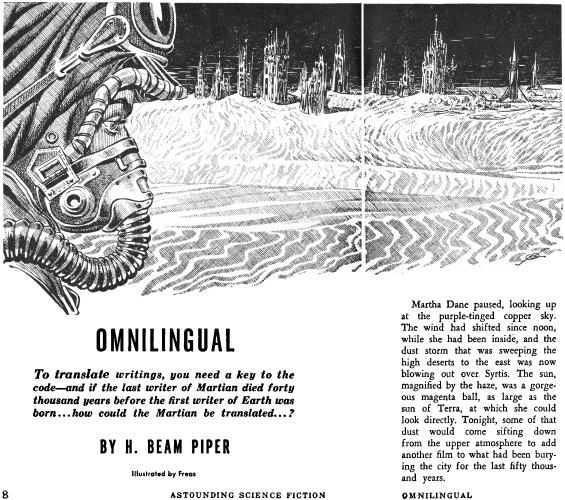 Omnilingual from Astounding, February 1957