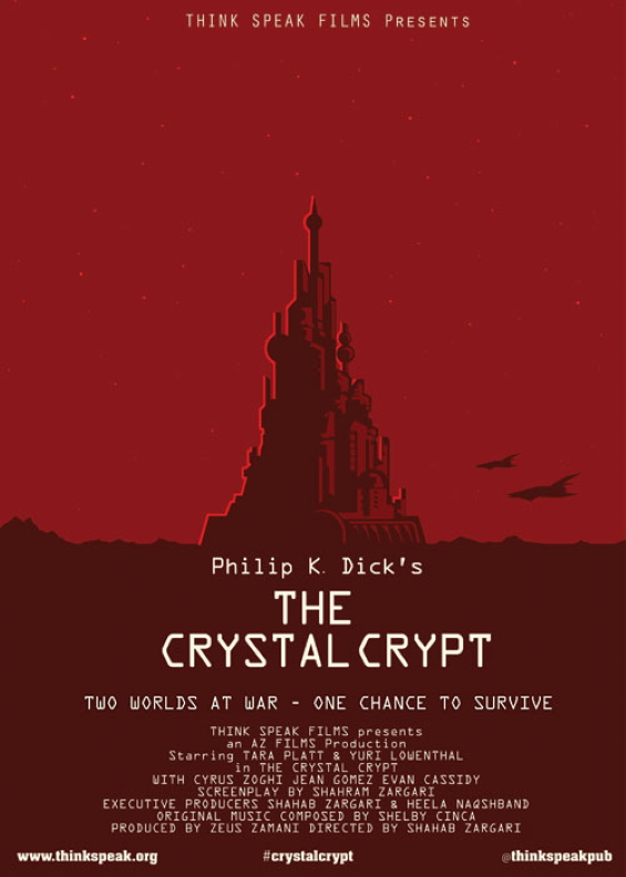 The Crystal Crypt [2013 short film]