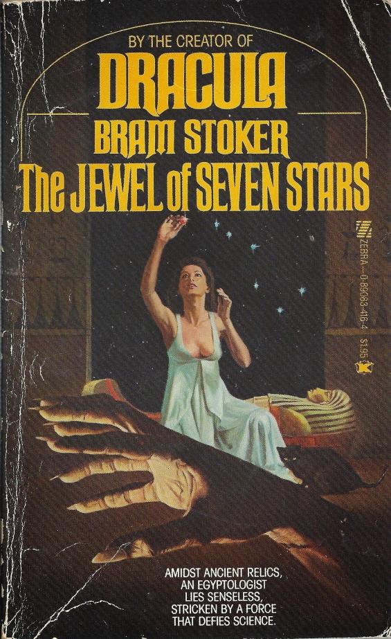 ZEBRA - The Jewel Of Seven Stars, 1979